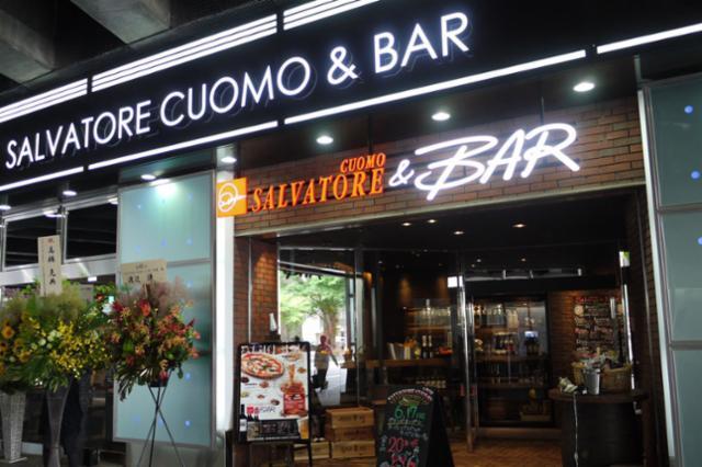 SALVATORE CUOMO & BAR 札幌の画像・写真